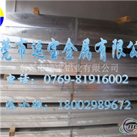 7075高强度铝板厂家供应