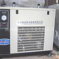 冷干机 冷冻式干燥机