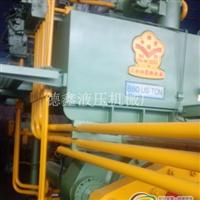 供应500吨到1800挤压机