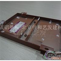 2.5mm外墙铝单板供应