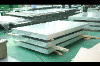 5083 aluminum sheets for sale