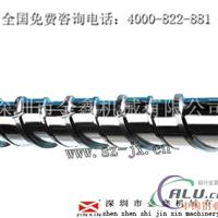 压铸机氮化螺杆料筒螺杆加工图 金鑫价格最优服务最好