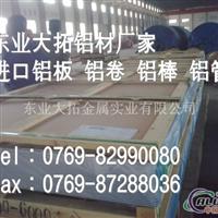进口6063热处理铝合金价格