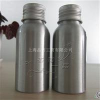 50ml精油铝瓶,化工铝瓶,化妆品铝瓶