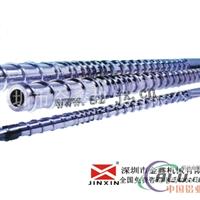 单螺杆【a级双合金螺杆】铸造厂 金鑫规格齐全品种多样