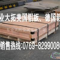 高强度AA2014氧化铝板