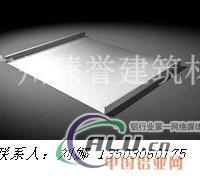 矮立边屋面板YX25430