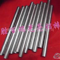 销售6062高耐磨铝板阳极氧化铝棒