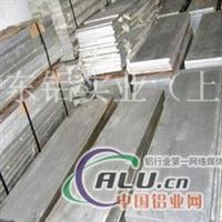 2A01铝板价格 2A01铝板规格