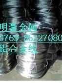 6151铝合金线,2618铆钉铝线