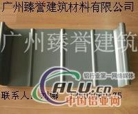 高立边铝镁锰合金屋面板
