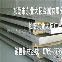 深圳AA2014国标铝板厂家