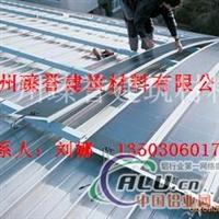 专业生产优质屋面板铝镁锰板