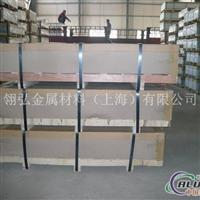 5056高韧性铝板