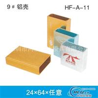 9#铝壳  控制器外壳  电源外壳