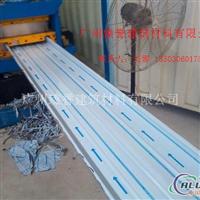 大力供应铝镁锰合金板
