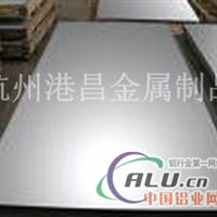 6a02铝合金6a02铝板6a02铝条
