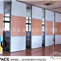 上海移动隔断电动活动隔断 麦思卑斯屏风隔墙供应