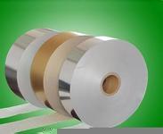 生产供应食品包装铝箔、家用铝箔