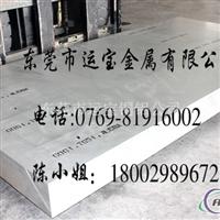 2014镁铝铝板