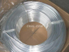 aluminum tube in coil
