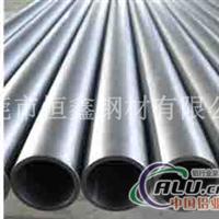 6061鋁型材 6061鋁管