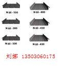 高立边屋面板YX65430