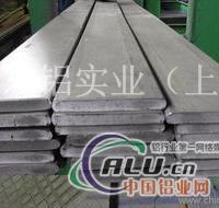 2A90铝板规格 2A90铝板价格