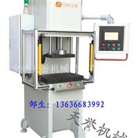 数控油压机单柱油压机