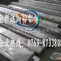 供应2017易加工铝 2017航空铝排