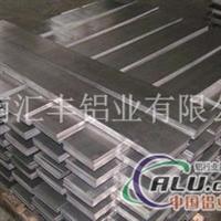 生產供應鋁排、鋁排載流量