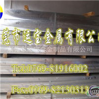2025超薄铝板 2025铝板易加工
