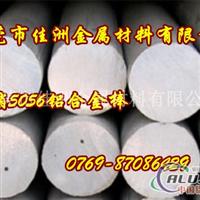 耐腐蚀7046铝棒硬度