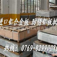 美铝5052-O价格 AL5052铝板状态
