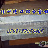 7001铝合金价格