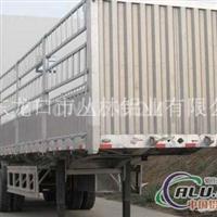 6061专用汽车铝型材 罐车铝型材