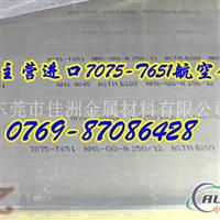 7035铝合金密度