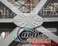 博览会工字铝  铝合金钢结构厂家