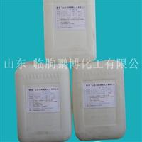 铝材表面处理添加剂 PBC601除油剂