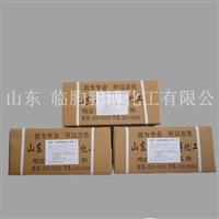 鹏博化工长期供应砂面剂