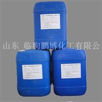 鋁材表面處理添加劑 PBP—10拋光劑