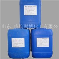 铝材表面处理添加剂 PBJ30碱蚀剂