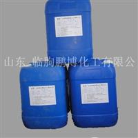 铝材表面处理添加剂PBG70皮膜剂