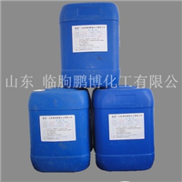 PBP―10抛光剂