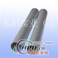5A02铝管 5A02铝管 5A02铝管