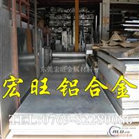 7075t651合金鋁板 Alcoa7075