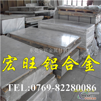 7075t651超硬铝板 al7075铝棒