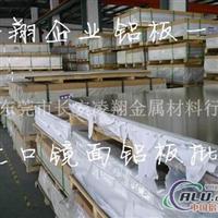 高精度日本高纯铝板 高耐磨铝线