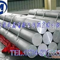 超硬铝合金 LY12超硬铝板 铝棒