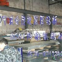 7A15铝合金 超硬铝合金板7A15